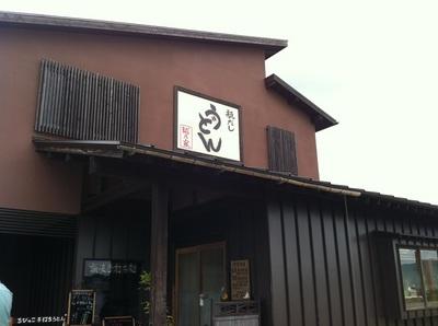 koshino.jpg